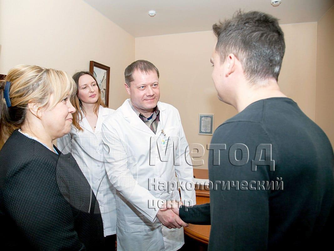 лечение наркомании клиники тольятти